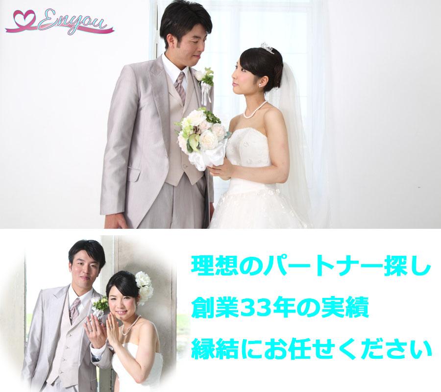 結婚相談所 兵庫 姫路 加古郡 播磨